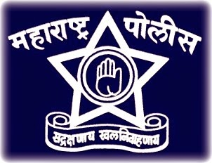 Maharashtra Police Constable Recruitment 2014
