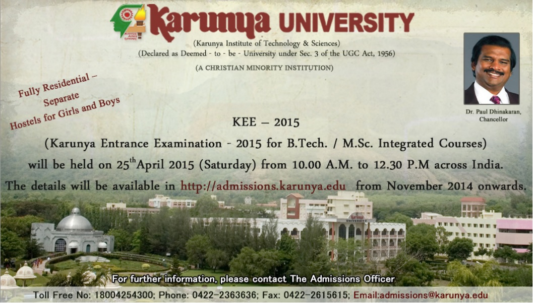 KEE 2015 Notification