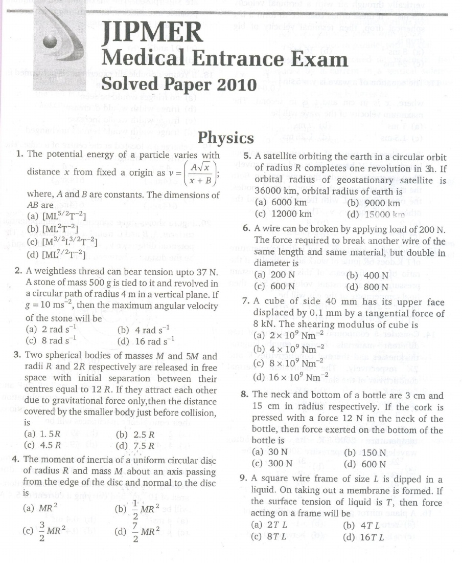 JIPMER MBBS 2010 Question Paper