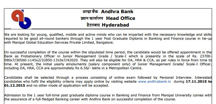 Andhra Bank PO Recruitment 2015