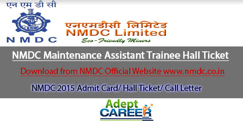 NMDC Hall Ticket 2015